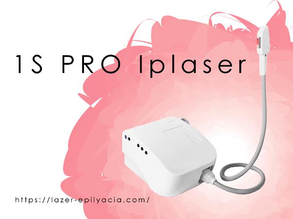 Фотоэпилятор 1S PRO Iplaser   фото