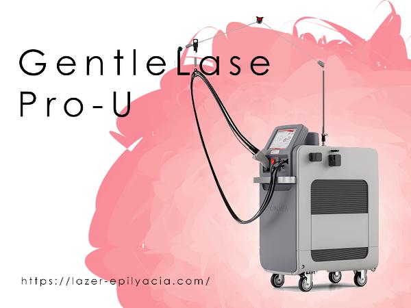 Александритовый лазер   Candela GentleLase Pro-U   фото