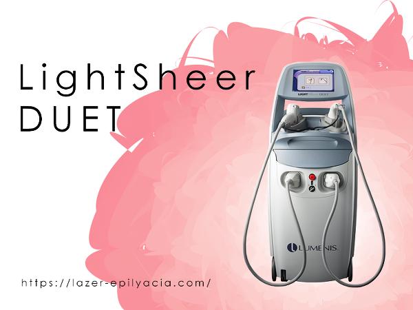 Аппарат лазерной эпиляции LightSheer DUET   фото