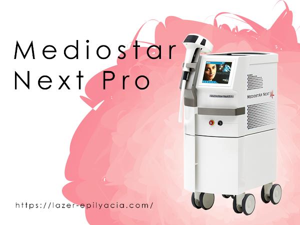 Оборудование для салонов красоты   профессиональный диодный лазер Mediostar Next Pro   фото
